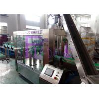 Wholesale Washing Filling Capping Machine from china suppliers