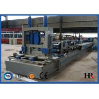 Wholesale Easy Change CZ Steel  Purlin Profile Making Cold Roll Forming Machine from china suppliers