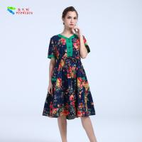 Wholesale YIZHIQIU Casual Dresses cotton anti-static dress from china suppliers