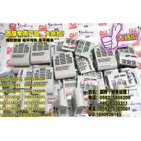 Wholesale 51305517-100【HONEYWELL】 from china suppliers