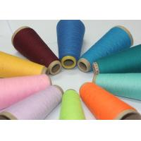 Wholesale Dope Dyed Spun Polyester Yarn Eco Friendly For Knitting Gloves Fabric from china suppliers
