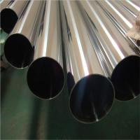 Best China Factory wholesale Price  SS201 Stainless Steel Pipe and tubes wholesale