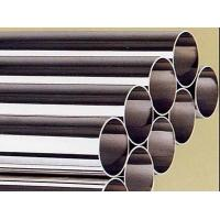 Wholesale Welded Stainless Steel Tube from china suppliers