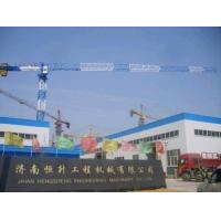 Wholesale Construction Machinery from china suppliers
