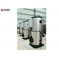 Wholesale 200Kg / 300Kg / 500Kg Oil Fired Boiler 0.1Mpa Work Pressure ISO9001 Certification from china suppliers