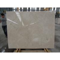 Turkey Empire Beige Marble Worktops For Tiles Wall Cladding Paving Floors for sale