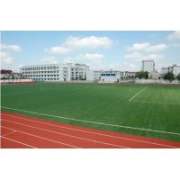 Buy cheap 9800Dtex Green Field Football Artificial Fake Turf Grass Gauge 3/4 for School from wholesalers
