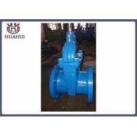 DN300 BS5163  resilient seated gate valve  double flange brass stem nut