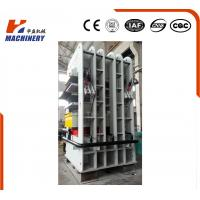 High Profit Automatic Hydraulic Hot Press Machine For Multilayer Door Skin