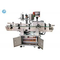 Stability Wrap Around Labeling Machine For Bottles High Accuracy Electric Drive