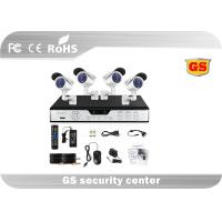 Wholesale Motion Detection 16 channel CCTV DVR Kit Dual Stream Network Transmission from china suppliers