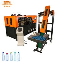 Buy cheap 2 Cavity Full Automatic Plastic Bottle Blowing Machine For 1.5L Pet Water Bottle from wholesalers