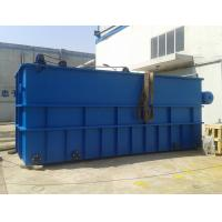 Wholesale DAF Clarifier  food processing oil and grease removal wastewater treatment  CE  / ISO from china suppliers