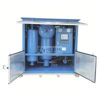 China Multi-function transformer oil filter purifier, vacuum pumping, vacuum oil injection, oil purification on sale