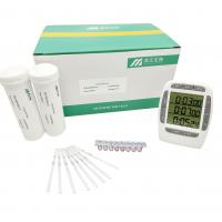 China 3 in 1, Bts, Beta-Lactams++Tetracyclines+Sulfonamides Rapid Test Strips for sale
