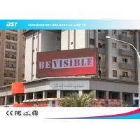 Wholesale Highest Birhgtness Advertising LED Displays , 1920hz Commercial LED Screens from china suppliers