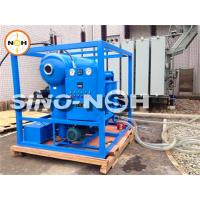 Explosion Proof Type Transformer Oil Filtration Machine 1800 - 18000 Liters / Hour Flow Rate for sale