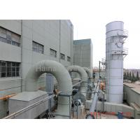 Best Steel Wet Gas Scrubber 95% Dust Collection Efficiency And Desulphurization wholesale