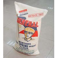 Buy cheap construction bag, pp construction bag, garbage bag from wholesalers