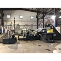 Buy cheap Plastic Recycling Single Screw Extrusion Line With Water Ring Pelletizing System from wholesalers
