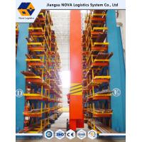 Wholesale Corrosion Proof Cantilever Steel Rack , Cantilever Racking Systems from china suppliers