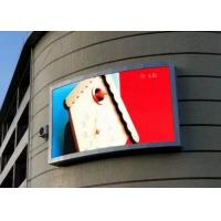 Wholesale Large Format Outdoor LED Billboard  High Impact With Custom - Made Sizes from china suppliers