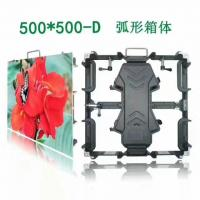 China Wide Viewing Angle Outdoor Electronic Advertising Boards SMD3535 P8mm Brightness 5000cd on sale