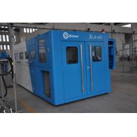 Wholesale Light Weight 6 Cavity Pet Stretch Blow Molding Machine / System For Plastic Bottles 6000BPH from china suppliers