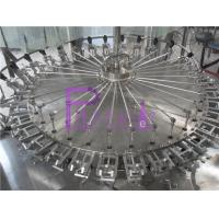 Wholesale Cola / Carbonated Soft Drink Filling Line 5Kw High Speed For Plastic Bottle from china suppliers