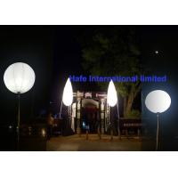 Wholesale Super Efficient Led Glow Balloons Inflatable Lighting Decoration Power Up To 800w from china suppliers