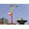 Energy Saving Solar Energy Street Light 45 Watt With LiFePO4 1240ah Battery Backup for sale