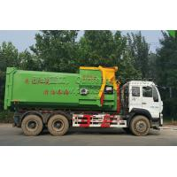 China Intelligent Mobile Waste Compress Equipment for sale