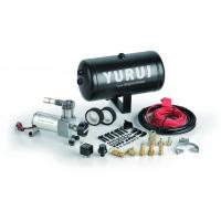 Wholesale Yurui 7001 Onboard Air Compressor Kit  With 1 Gallon Air Tank 120 Psi from china suppliers