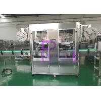 Wholesale Water bottle Labeling Machine from china suppliers