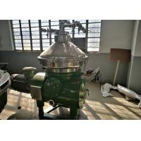 Wholesale Professional Centrifugal Oil Water Separator Stainless Steel For Kitchen Waste Oil from china suppliers