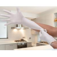 Quality Disposable Non Sterile Latex Examination Gloves Natural White CE/ISO13485 for sale