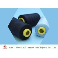 Wholesale Ring Spun 100% Polyester Sewing Yarn 50s/3 Dyed Color Anti-Bacteria from china suppliers