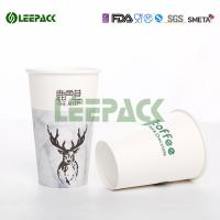 Wholesale Single Wall , Double Wall Hot Paper Cups Food Grade With Logo Ptinting from china suppliers