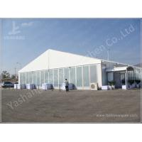 Wholesale Professional Sturdy Large Outdoor Event Tent Rentals for New Product Launch Training from china suppliers