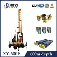 Defy brand new 600m Depth core sample drilling rig XY-600F