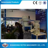 Wholesale 75kw Wood Pellet Processing Equipment for Farm and Agriculture Machinery from china suppliers