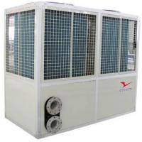 Wholesale Modular Air Cooled Water Chiller (Two Systems) from china suppliers