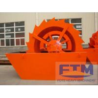 China Sand Washing Machine for Sale on sale