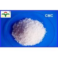 Wholesale High Viscosity HV Carboxymethylcellulose sodium CMC as pellet binder from china suppliers