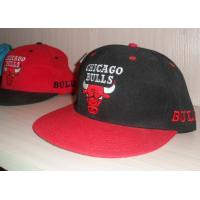 China Custom hat embroidery with flat peak, any other design or shape,49*48*57cm on sale