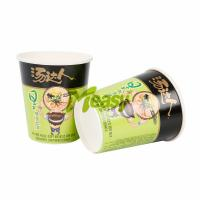 Buy cheap Wholesale 16oz Disposable Double Wall Soup Paper Cup For Food Packing from wholesalers