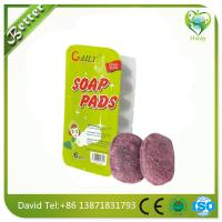Wholesale soap filled steel wool from china suppliers