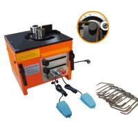 Wholesale RB-25 Steel Bar Bending Machine from china suppliers