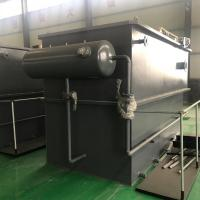 Wholesale Stainless Steel Dissolved Air Flotation Equipment In Food Industry Waste Water Treatment from china suppliers