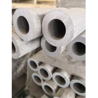 Wholesale Anodized 6061 T6  Thick Wall Aluminum Pipe 6000mm Heavy Wall Aluminum Tubing from china suppliers